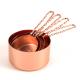 Tasses à mesurer rose doré