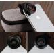 Objectif grand angle 16 mm pour téléphone portable