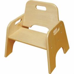 Chaise en bois pour tout-petits assise 200 mm